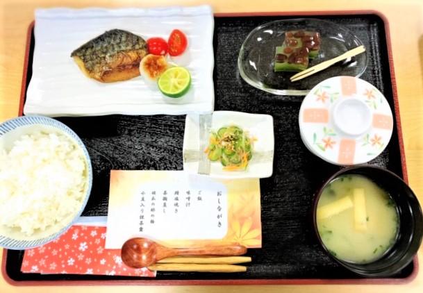 吉島 試食会 2019年9月4日