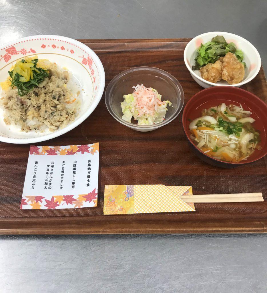 矢野 郷土食2020年11月24日