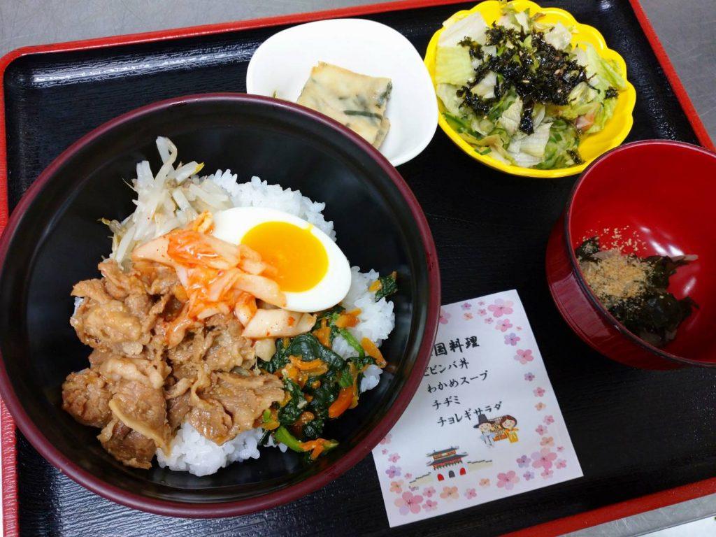 郷土食 韓国料理 2021年4月15日